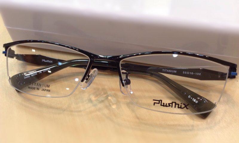 プラスミックス 品番:PX-13723 カラー:160 レンズサイズ:55ミリ