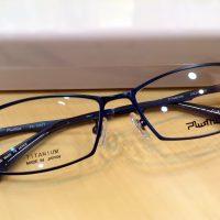 プラスミックス 品番:PX-13577 カラー:371 レンズサイズ:55ミリ