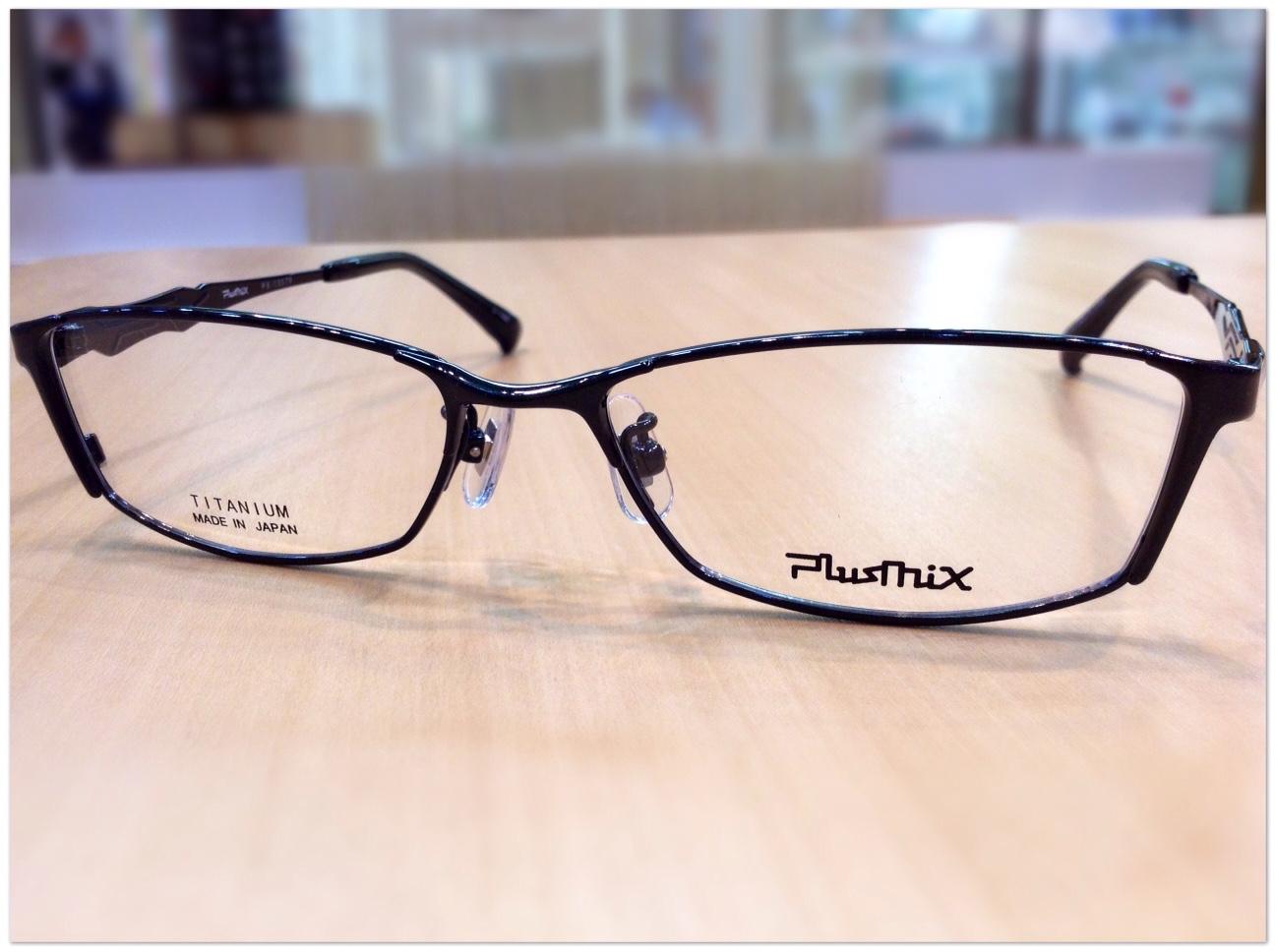 プラスミックス 品番:PX-13579 カラー:165 レンズサイズ:54ミリ