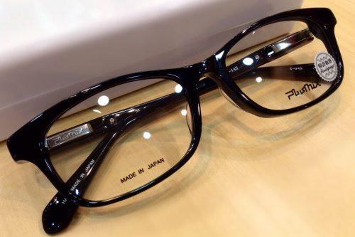 プラスミックス 品番:PX-13290 カラー:040 レンズサイズ:53ミリ