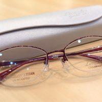 ラインアート 品番:XL1601 カラー:PU レンズサイズ:51ミリ