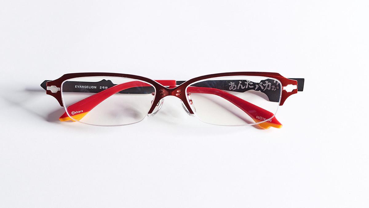 エヴァンゲリオン コラボ眼鏡 2号機