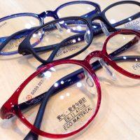アイクラウド子供用メガネ