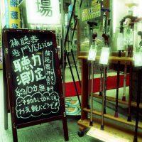 補聴器相談会 メガネのサトー 飯塚