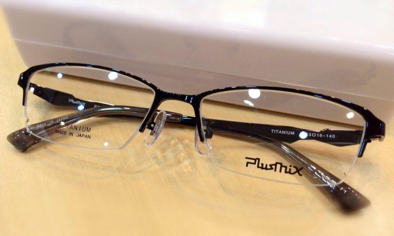 プラスミックス 品番:PX-13724 カラー:045 レンズサイズ:53ミリ
