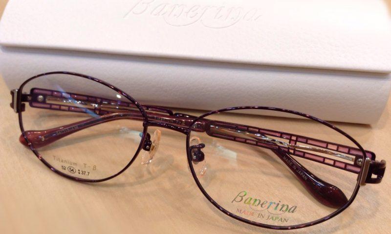 バネリーナ 品番:BA1047 カラー:3 レンズサイズ:54ミリ