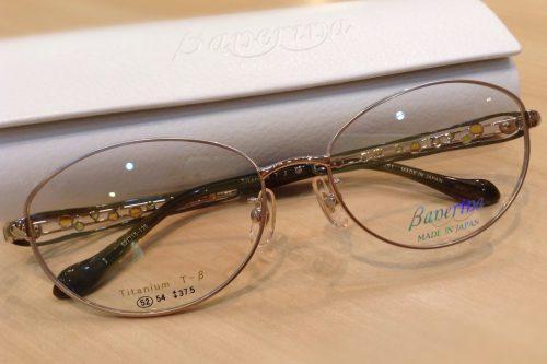 バネリーナ 品番:BA1051 カラー:1 レンズサイズ:52ミリ