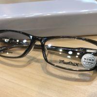 プラスミックス 品番:PX13291 カラー:050 レンズサイズ:54ミリ