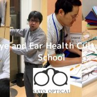 目 耳 補聴器